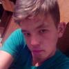 Maksim, 19, Ershov