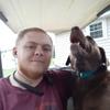 Cody Smith, 20, Indian Trail