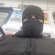 ДИЛОВАР 37 Екатеринбург