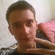 Александр 24 Бахмут