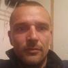 Иван, 32, г.Краснодон
