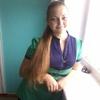 Каринка, 21, г.Татарбунары
