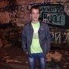 Влад, 23, г.Ногинск