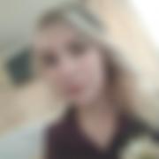 Катерина 22 года (Телец) Хмельницкий
