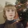 Екатерина, 29, г.Пермь
