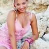 Арина, 37, г.Гаспра