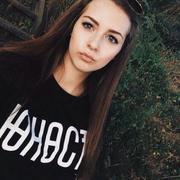 Ольга 30 лет (Козерог) Умань