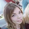 Алёночка, 23, г.Челябинск