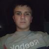 Дима Васькевич, 21, г.Киев