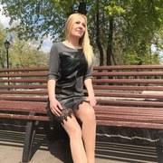 Кристина 37 Украинка