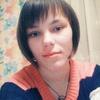 maria, 24, г.Отачь
