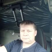 Виталий Герасимов 46 Обухово