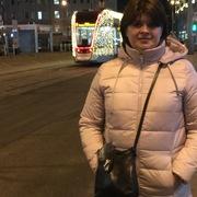 Энка 41 Москва