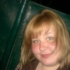 Anna, 27, Lutuhyne