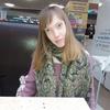 Наташа, 31, г.Вологда