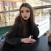 Евгения Артишевская, 19, г.Минск