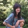 Инесса, 42, г.Лазаревское