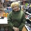 лена, 53, г.Полярные Зори