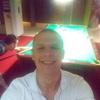 Дмитрий, 25, г.Черкассы