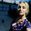 ....Я, 40, г.Москва