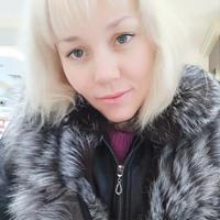 Яна, 35 лет, Скорпион, Москва