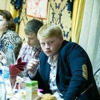 Алексей, 21 год, Близнецы, Екатеринбург