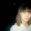 Надежда ******, 26, г.Малмыж