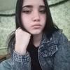 Кристина, 17, г.Батайск