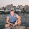 Макс, 33, г.Нижний Новгород