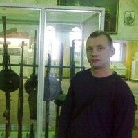 Александр, 41 год, Рыбы, Санкт-Петербург