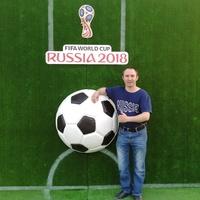 Вадим, 35 лет, Скорпион, Красноярск