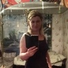 Svetlana, 38, г.Магдалиновка