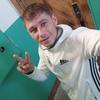 Дмитрий, 28, г.Ноглики