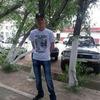 Алекс, 28, г.Тасбугет
