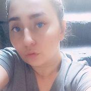Алёна 28 Одесса