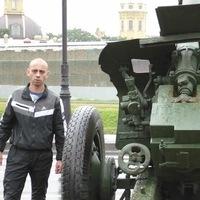 Антон, 32 года, Дева, Череповец