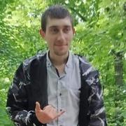 sergiu 22 года (Лев) Бельцы