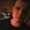 Виталий, 23, г.Кременчуг