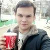 Sergey, 22, г.Киев