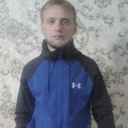 Дмитрий 23 Гурьевск