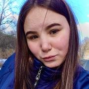 Юлия 20 лет (Рак) хочет познакомиться в Биробиджане