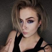 Карина, 20 лет, Козерог