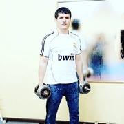 Шухрат Усмонзода 30 Душанбе