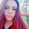 Кристина, 23, г.Ногинск