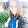 Екатерина Морозова, 20, г.Москва