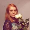 Ирина, 30, г.Серышево