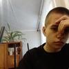 Артём, 16, Рубіжне