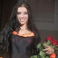 Христина, 33 года, Рыбы, Москва