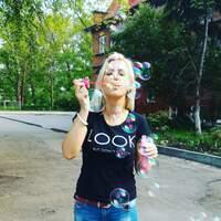 Ирина, 40 лет, Рыбы, Челябинск