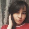 Раиса, 21, г.Шахты